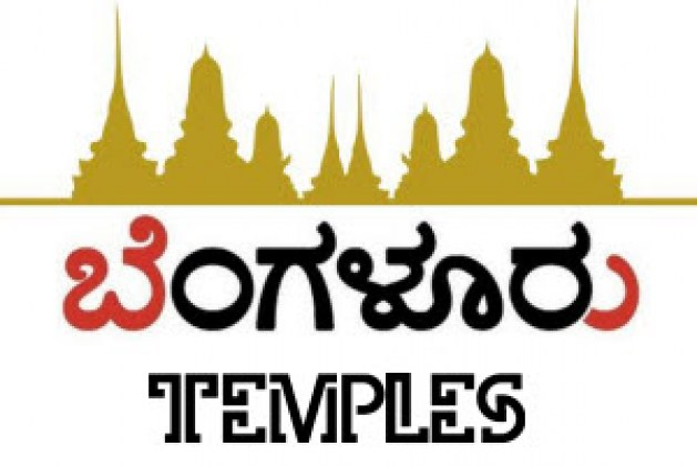 The Most Popular and Famous Temples in Bangalore