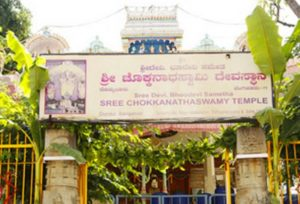 oldest temple in bangalore