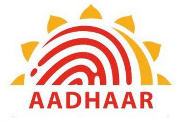Know more about the Supreme Court's Aadhar Card Final Verdict