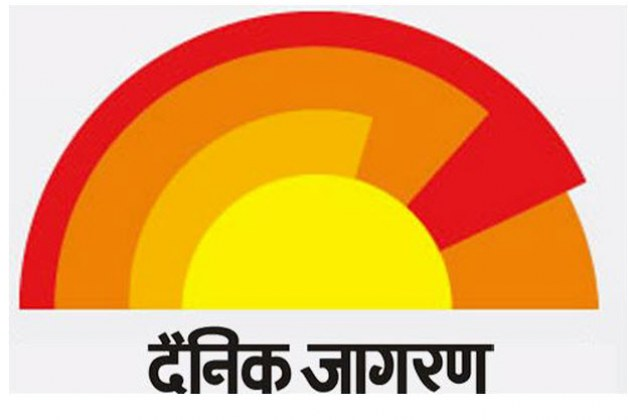 Dainik Jagran – India's Best Hindi Newspaper