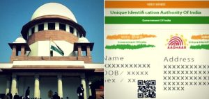 supreme court on aadhar