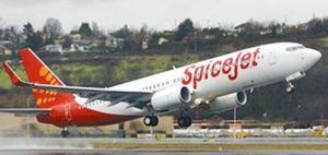 about SpiceJet