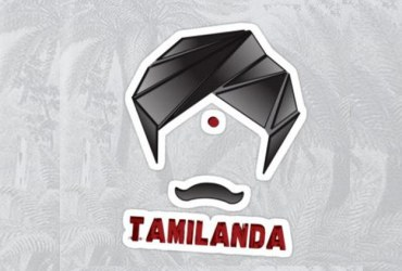 All of Your Entertainment Needs In One Place at Tamilanda