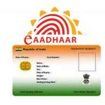 what is eaadhaar