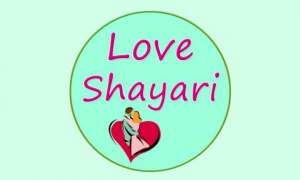 Latest Love Shayari and Best Hindi Shayari Love