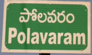 Know Polavaram Project Benefits and Current Status